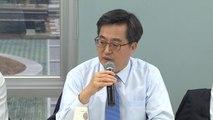 """김동연 """"창업은 경제 사다리 역할...신설법인 사상 최다"""" / YTN"""