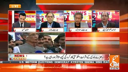 News Center - 13th November 2018