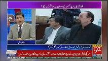 Aaj Bhi Balochistan Sabse Ghareeb Province Hai Is Mulk Ka Jabkay,, Dr Danish