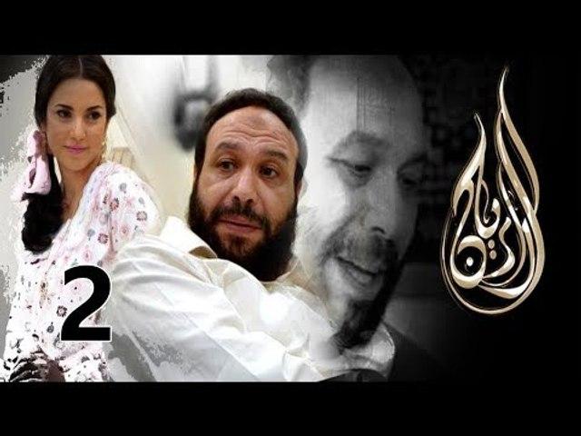 Al Rayan Series - Episode 02 / مسلسل الريان - الحلقة الثانية
