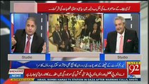 Rauf Klasra And Amir Mateen's Response On The Meeting Of Aitzaz Ahsan And Chaudhry Nisar In Army Chief's Son Wedding Reception