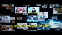 Whistleblower (Nanatsu no kaigi) international theatrical trailer - Katsuo Fukuzawa-directed movie