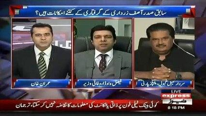 Who Is Thief? Tell The Name- Heated Debate B/W Faisal Wauda & Nabil Gabool