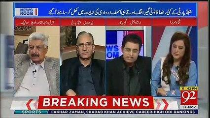 Irshad Bhatti's Befitting Reply To Nayyar Bukhari & Abdul Qadir Baloch on Their Criticism on PTI Govt