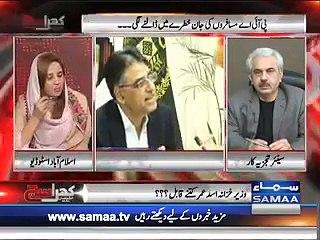 Imran Khan told me 5 years ago that Asad Umar will be my finance minister- Mubashir Luqman criticizes Asad Umar