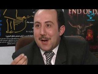 بقعة ضوء 1 ـ مسرح ـ باسم ياخور ـ محمد خير الجراح