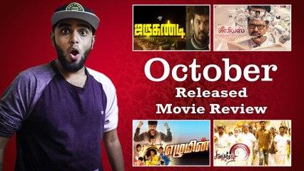 October Released Movie Review | #Jarugandi | #Genius | #Ezhumin  | #Sandakoli2
