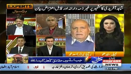 Express Experts – 14th November 2018