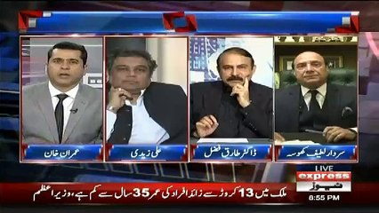 Ali Zaidi Strong Reply About PTI Ministers Corruption