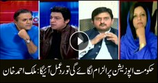Malik Ahmad Khan says govt levelling accusations against opposition is bound to trigger reaction