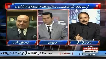 Tariq Fazal Chaudhry Tellls His Point Of Views About Accountabiltity
