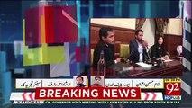 Pak media Crying on Shahid Afridi recent Statement on Kashmir - Pak media on India latest 2018