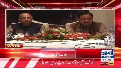 Governor Punjab is like my brother, we have no rift – CM Usman Buzdar