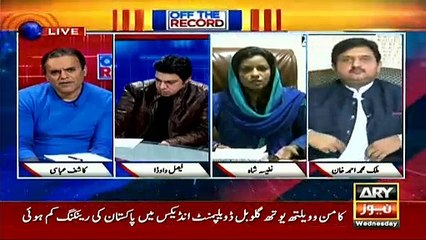 Why Nawaz Sharif seeks exemption from presenting his speech in National Assembly- PML-N's Malik Ahmed response