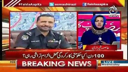 Asma Shirazi's Comments on the Death of Sp Tahir Khan Dawar