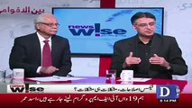 Asad Umar Telling What Was The Strategy Of Govt For Going To IMF..
