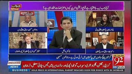 Debate Between Mohsin Aziz And Palwasha Khan,,