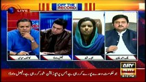 Ministers are threatening the opposition instead of working- Nafeesa Shah