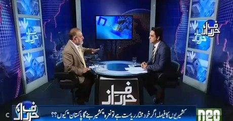 Orya using Harsh Language for Shahid Afridi on His Recent Rubbish Statement