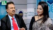 NTV Modhyanner Khobor   15 November, 2018