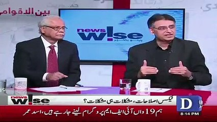 Asad Umar Telling what is the Strategy of Govt for going to IMF..