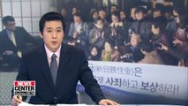 S. Korea blasts Japan over its response to court's ruling on wartime forced labor