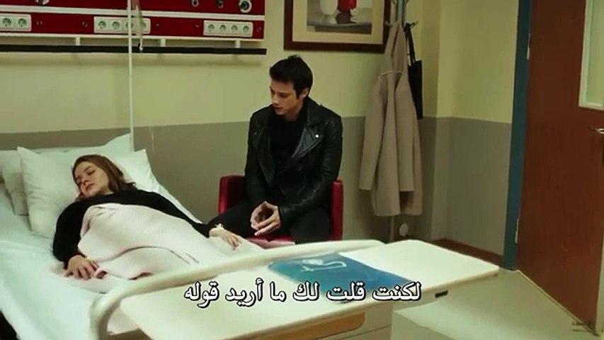 مسلسل لتر من الدموع الحلقة 7 مترجم للعربية Video Dailymotion