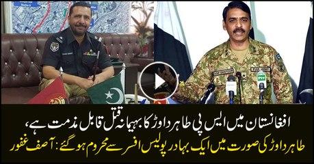 'More than a terrorist organisation in Afghanistan' behind SP Dawar's murder: DG ISPR