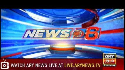 NEWS@6 |  ARYNews | 15 November 2018