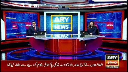 Minister Tourism Gilgit Baltistan Fida Hussain Manhandles PIA Officer For Canceling Flight