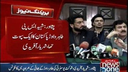 Peshawar : Wazir E Mumlikat Shehryar Afridi Aur Shaukat Yousafzai Ki Media say Guftagu