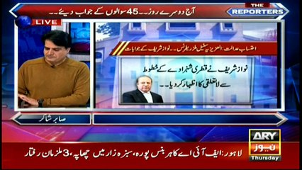 Reporters' analysis on Nawaz Sharif's dissociation from Qatari prince's letters