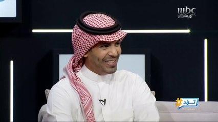 عبدالرحمن اللاحم في بروفايل ترند مع الزميل أحمد النويصري
