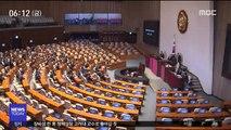 '야당 불참'에 국회 본회의 무산…민생법안 '표류'