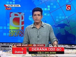 Derana Aruna 16/11/2018
