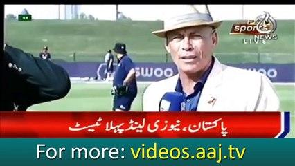 Pakistan vs New Zealand 1st Test begin