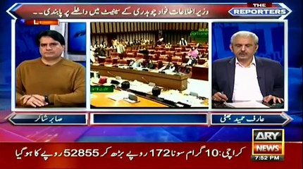Reporters panel express their views as Fawad Chaudhry barred from attending Senate session
