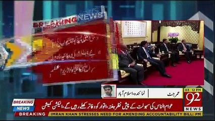 Leader who cannot take apt u-turn is foolish - PM Imran