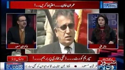 SP Tahir Dawar ka Qatal.. Afghanistan kya Chahta Hai...? Dr Shahid Masood reveals