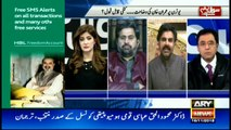 They conducting govt affairs like a cricket match: Nasir Shah
