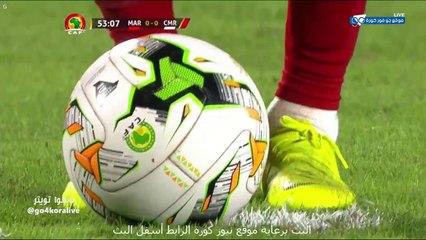 أهداف مباراة المغرب الكاميرون  ضمن تصفيات كأس امم افريقيا 2019 بتاريخ 16-11-2018