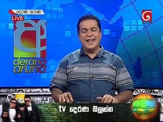 Derana Aruna 17/11/2018