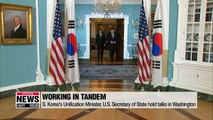 Seoul, Washington agree to have inter-Korean cooperation, denuclearization efforts work in tandem