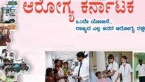 ಆಯುಷ್ಮಾನ್ ಭಾರತ- ಆರೋಗ್ಯ ಕರ್ನಾಟಕ ಯೋಜನೆ ಅಡಿ 5 ಲಕ್ಷದ ತನಕ ಅನುಕೂಲ | Oneindia Kannada