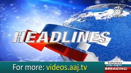 Headlines 10:00 | 17 November 2018 | Aaj News