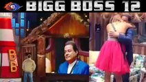 Bigg Boss 12: Anup Jalota is back on the show; Jasleen Matharu gets shocked | FilmiBeat