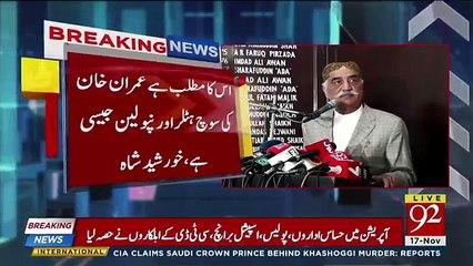 Khursheed Shah lashes out on PM Imran Khan's U-turn remarks
