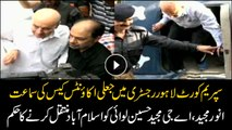 Fake Accounts case hearing in Supreme Court Lahore, Anwer Majeed and AG Majeed to shifted to Islamabad