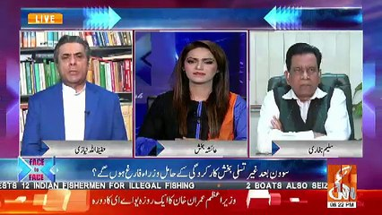 Hafeez Ullah Niazi Ne Imran Khan Ko Book Gift Ki To Imran khan Ne KIA Kia ?