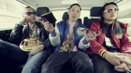 Far East Movement - Dirty Bass Boombox Sessions / Turn Up The Love